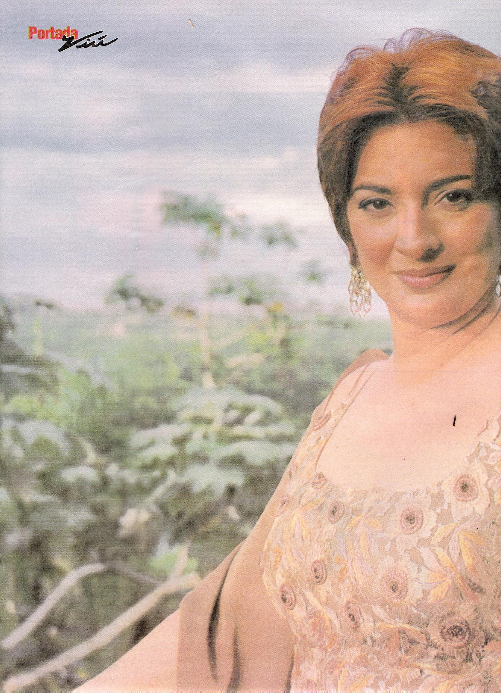 Dic_17,_1999_Ciudad_Corazón.jpg