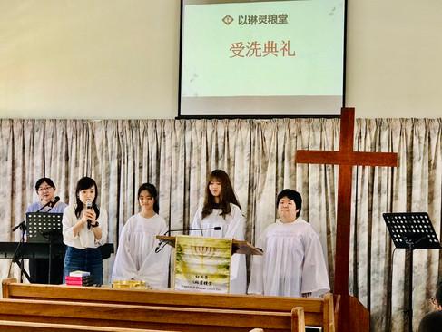 2020.3.08 金文竹, 吳佳潞, 吳佳薪姊妹受洗.JPG