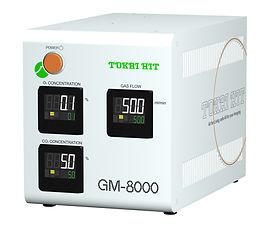 GM-8000-Ver.g_イメージ図.jpg
