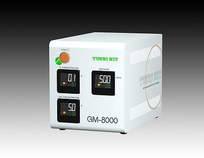GM-8000-Ver.g_イメージ図 グラデ.jpg