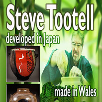 developed in japan made in Wales