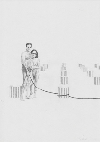 Massinissa Selmani, Relevé du dehors 9, 2013, Graphite on recycled paper, 21 x 29,7 cm