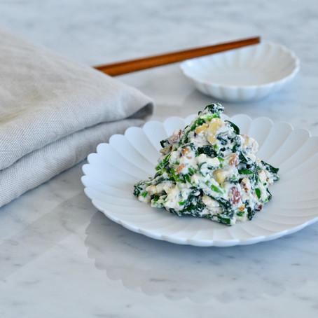 小松菜とナッツの白和え
