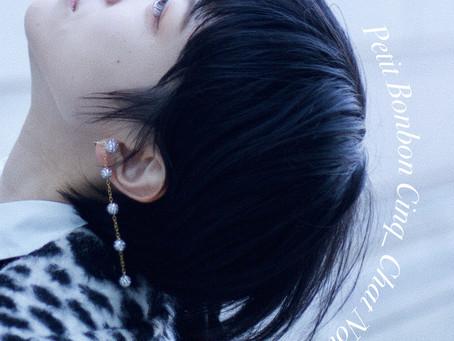 """""""New Petit Bonbon earrings."""" プティ・ボンボンイヤリング。/ YURIKALAMODE vo.29"""