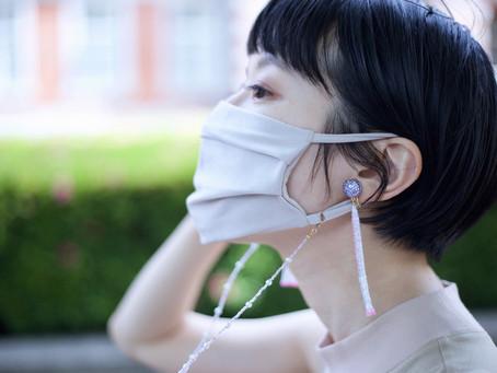 """AMOUR, JULICA 8th Collection. 新作コレクションより、アムール。""/ YURIKALAMODE vo.38"
