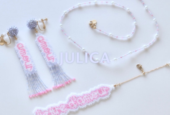 JULICA-8TH-COLLECTION-2.jpg