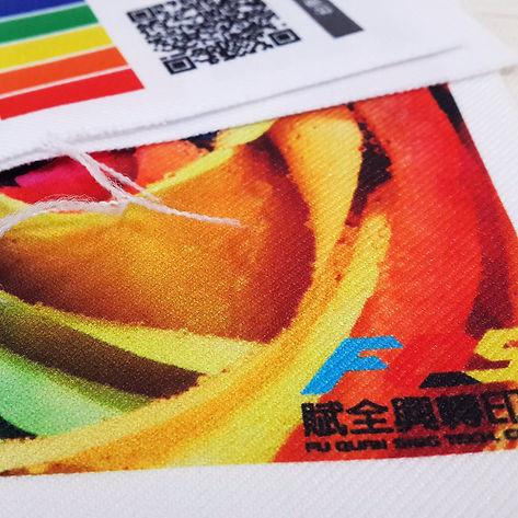 熱昇華專用布 斜紋布