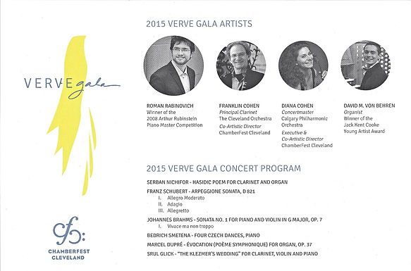 ChamberFest Cleveland VERVE Gala