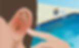 Otorrinolaringólogo| México DF| Otitis externa