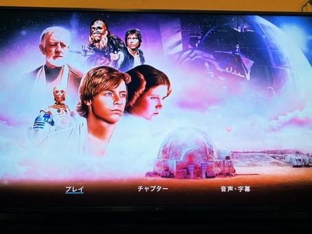 "Awesome ""A New Hope"" 4K Ultra HD!!!!"