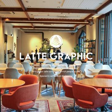 LATTE GRAPHIC たまプラーザ店グランドオープンのお知らせ