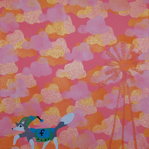 fox and windmill