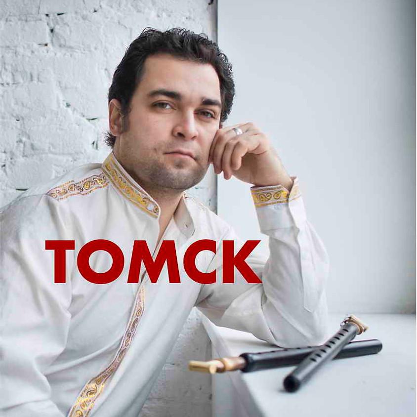 АРГИШТИ в Томске - МЕЛОДИИ ВОЛШЕБНОГО ДУДУКА