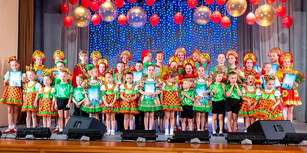 Сибирские просторы: отчетный концерт