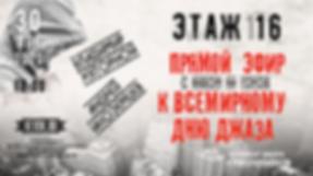 30 апреля_resize.png
