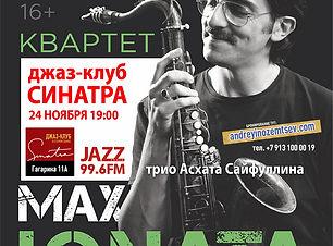 макс-01-01_новый размер.jpg