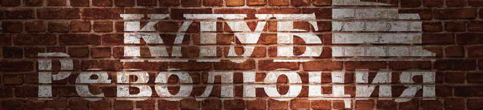 Wall-Worn-Out-Logo-Mockup_resize.jpg
