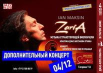 ZARIA WEB PLAIN — копия 4 декабря-01_нов