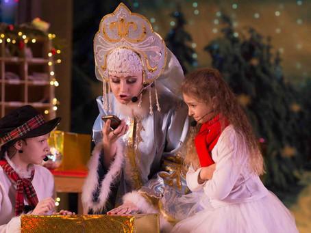 Первый мюзикл «Революция в доме Деда Мороза»