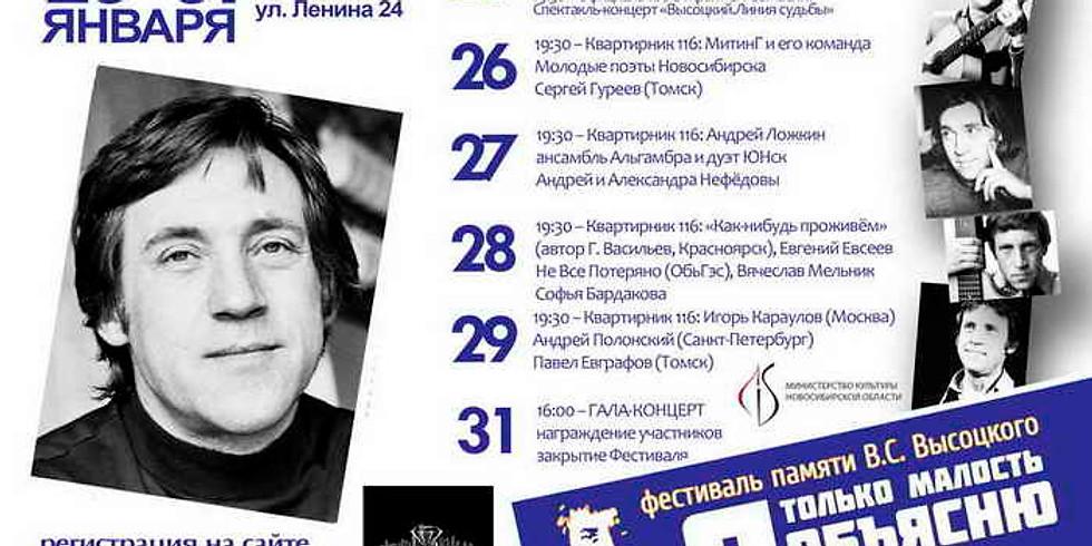 Квартирник 116: Андрей Ложкин  ансамбль Альгамбра и дуэт ЮНск Андрей и Александра Нефёдовы