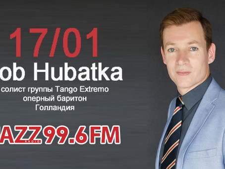 РАДИО JAZZ99.6FM
