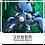 Thumbnail: 攻殻機動隊S.A.C「タチコマ」