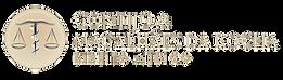 Logo Nova - cor invertida_edited.png
