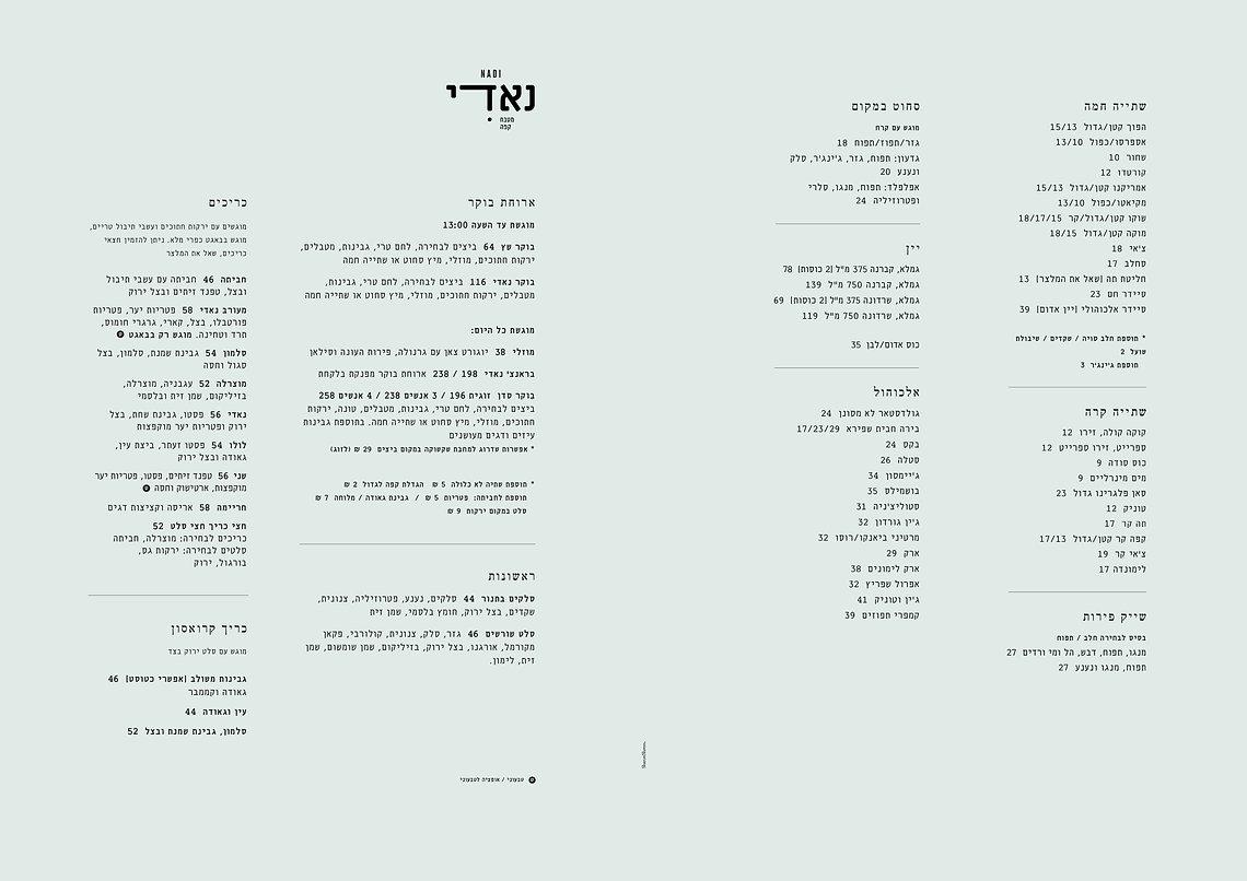 Hebrew-01.jpg