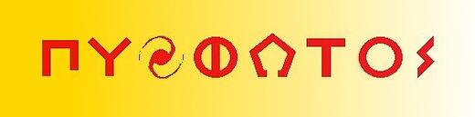 logo%2017_edited.jpg