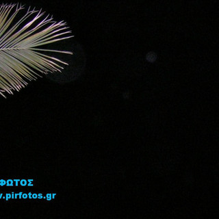 pirfotos982.jpg