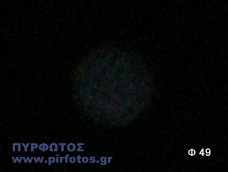 pirfotos392.jpg