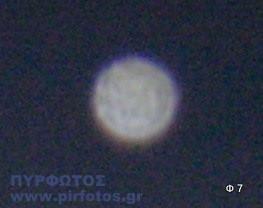 pirfotos302.jpg
