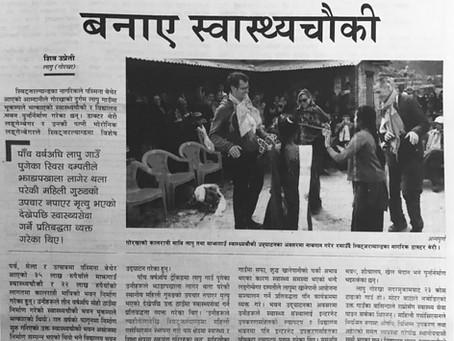 Article dans l'Annapurna Post