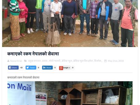 Article dans Nawakiran, Online News Portal of Nepal