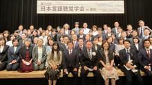 第22回日本言語聴覚学会、開催される!!