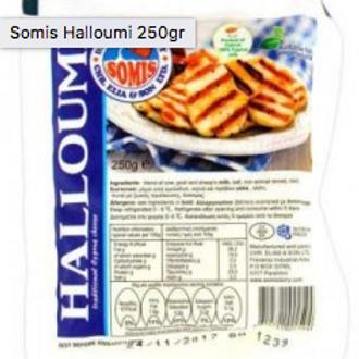 Halloumi - 250g