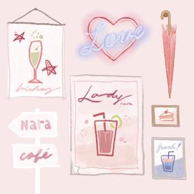Nara Signages