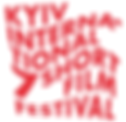 Kyiv Internatioal Short Film Fest