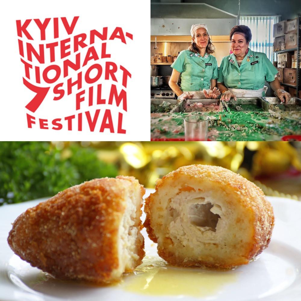 Kyiv International Short Film Fest