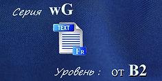 Bn_wG.jpg
