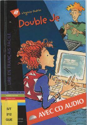 "Guérin Virginie - ""Double Je""  (Pack wA58)"