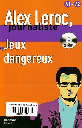 """Lause Christian - """"Jeux dangereux""""  (Pack wA41)"""