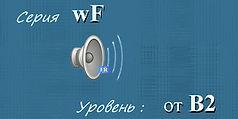Bn_wF.jpg