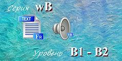 Bn_wB.jpg