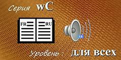 Bn_wC.jpg