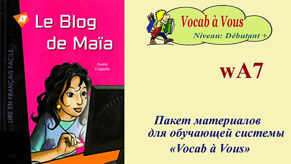 Le blog de Maïa  (Pack wA7)