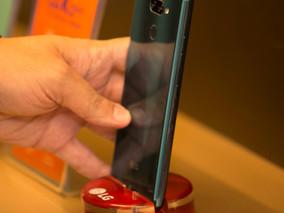 LG confirma saída do mercado de smartphones