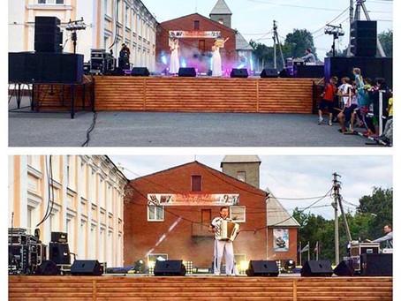 День города Артемовский! Праздник под открытым небом