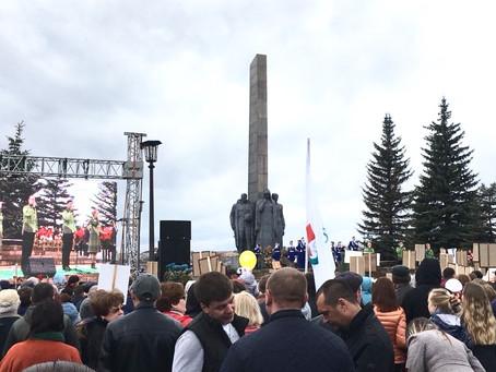 Митинг на Монументе боевой и трудовой славы Режевлян