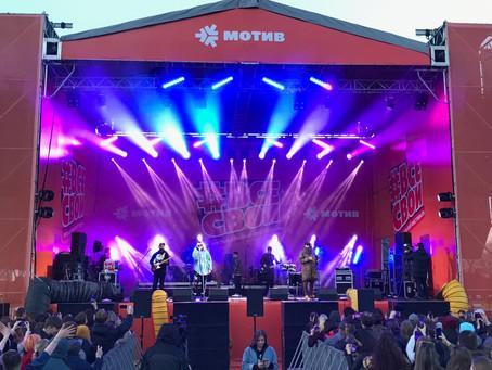 Музыкальный фестиваль#ВсеСвоидля#мотив. Октябрьская Площадь, Екатеринбург